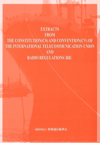 Extracts from the Constitution(CS)and Convention(C